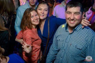 «Дыхание ночи»: «The circus», 10 ноября 2018 - Ресторан «Максимилианс» Казань - 33