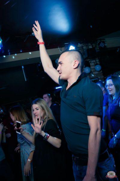 «Дыхание ночи»: «The circus», 10 ноября 2018 - Ресторан «Максимилианс» Казань - 35