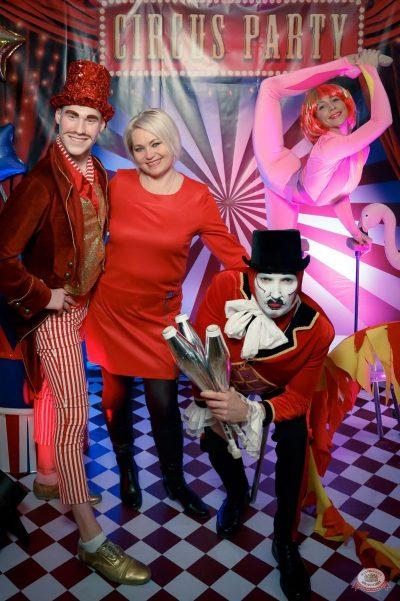 «Дыхание ночи»: «The circus», 10 ноября 2018 - Ресторан «Максимилианс» Казань - 4