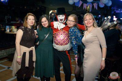 «Дыхание ночи»: «The circus», 10 ноября 2018 - Ресторан «Максимилианс» Казань - 43