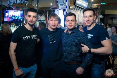 «Дыхание ночи»: «The circus», 10 ноября 2018 - Ресторан «Максимилианс» Казань - 45