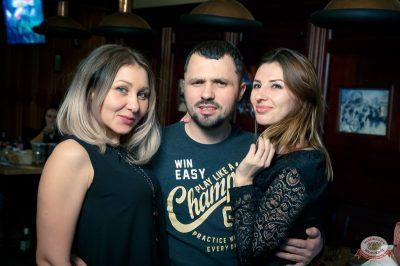 «Дыхание ночи»: «The circus», 10 ноября 2018 - Ресторан «Максимилианс» Казань - 46