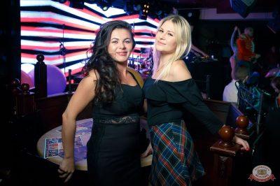 «Дыхание ночи»: «The circus», 10 ноября 2018 - Ресторан «Максимилианс» Казань - 48
