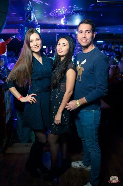 «Дыхание ночи»: «The circus», 10 ноября 2018 - Ресторан «Максимилианс» Казань - 49