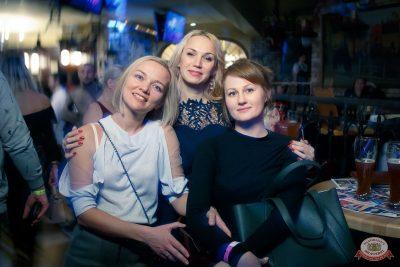 «Дыхание ночи»: «The circus», 10 ноября 2018 - Ресторан «Максимилианс» Казань - 50