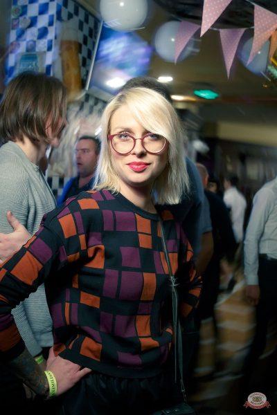 «Дыхание ночи»: «The circus», 10 ноября 2018 - Ресторан «Максимилианс» Казань - 51
