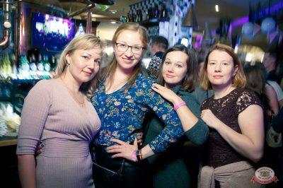 «Дыхание ночи»: «The circus», 10 ноября 2018 - Ресторан «Максимилианс» Казань - 52