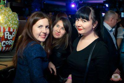«Дыхание ночи»: «The circus», 10 ноября 2018 - Ресторан «Максимилианс» Казань - 56