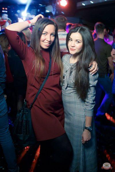 «Дыхание ночи»: «The circus», 10 ноября 2018 - Ресторан «Максимилианс» Казань - 57