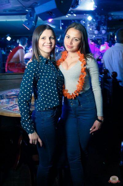 «Дыхание ночи»: «The circus», 10 ноября 2018 - Ресторан «Максимилианс» Казань - 63