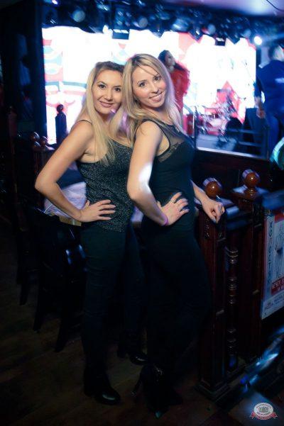«Дыхание ночи»: «The circus», 10 ноября 2018 - Ресторан «Максимилианс» Казань - 64