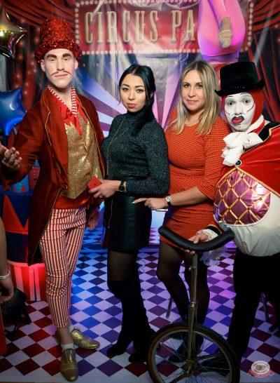 «Дыхание ночи»: «The circus», 10 ноября 2018 - Ресторан «Максимилианс» Казань - 7