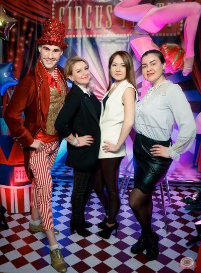 «Дыхание ночи»: «The circus», 10 ноября 2018 - Ресторан «Максимилианс» Казань - 8
