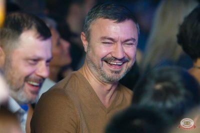 Группа «Рок-острова», 15 ноября 2018 - Ресторан «Максимилианс» Казань - 23