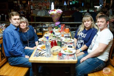 Группа «Рок-острова», 15 ноября 2018 - Ресторан «Максимилианс» Казань - 31