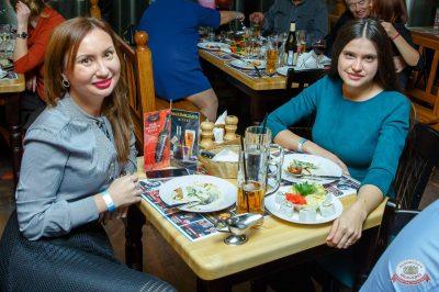 Группа «Рок-острова», 15 ноября 2018 - Ресторан «Максимилианс» Казань - 32