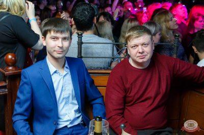 Группа «Рок-острова», 15 ноября 2018 - Ресторан «Максимилианс» Казань - 36