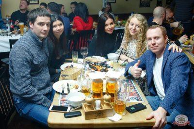 Группа «Рок-острова», 15 ноября 2018 - Ресторан «Максимилианс» Казань - 37