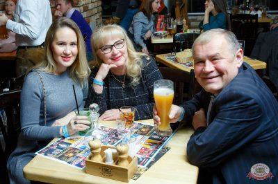 Группа «Рок-острова», 15 ноября 2018 - Ресторан «Максимилианс» Казань - 38