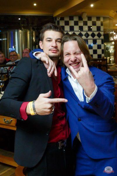 Группа «Рок-острова», 15 ноября 2018 - Ресторан «Максимилианс» Казань - 39