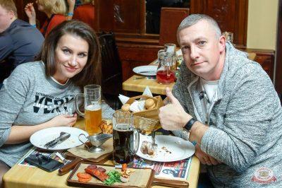 Группа «Рок-острова», 15 ноября 2018 - Ресторан «Максимилианс» Казань - 44