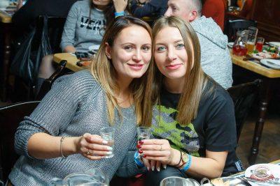 Группа «Рок-острова», 15 ноября 2018 - Ресторан «Максимилианс» Казань - 46