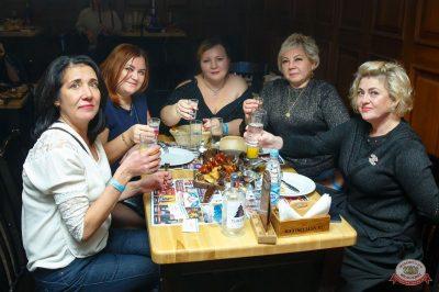 Группа «Рок-острова», 15 ноября 2018 - Ресторан «Максимилианс» Казань - 47