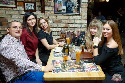 Группа «Рок-острова», 15 ноября 2018 - Ресторан «Максимилианс» Казань - 50