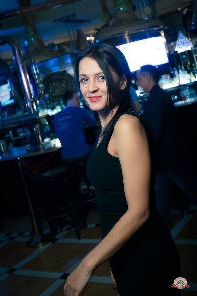 «Дыхание ночи»: Dj Denis Rublev, 16 ноября 2018 - Ресторан «Максимилианс» Казань - 0020