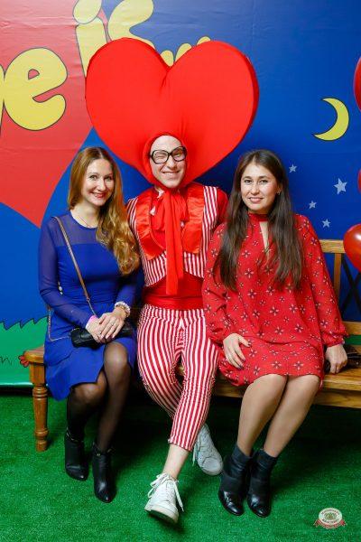 Вечеринка «Холостяки и холостячки», 17 ноября 2018 - Ресторан «Максимилианс» Казань - 0004