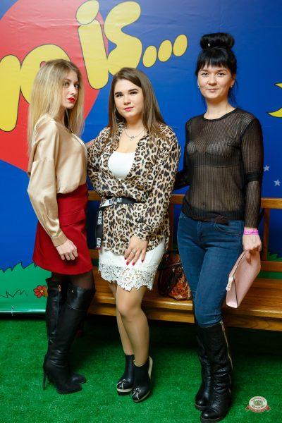 Вечеринка «Холостяки и холостячки», 17 ноября 2018 - Ресторан «Максимилианс» Казань - 0007