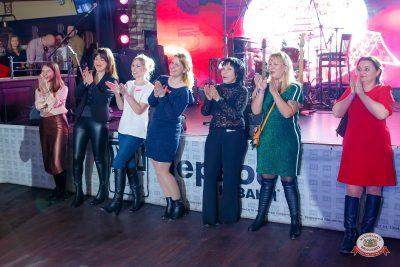 Вечеринка «Холостяки и холостячки», 17 ноября 2018 - Ресторан «Максимилианс» Казань - 0016