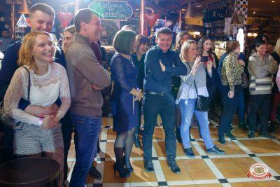 Вечеринка «Холостяки и холостячки», 17 ноября 2018 - Ресторан «Максимилианс» Казань - 0017