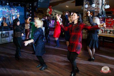 Вечеринка «Холостяки и холостячки», 17 ноября 2018 - Ресторан «Максимилианс» Казань - 0019
