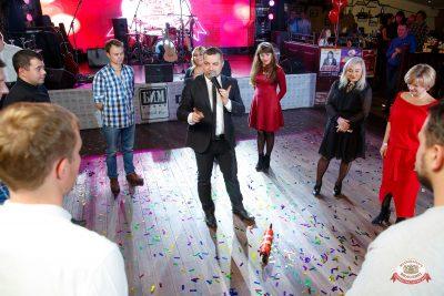 Вечеринка «Холостяки и холостячки», 17 ноября 2018 - Ресторан «Максимилианс» Казань - 0023
