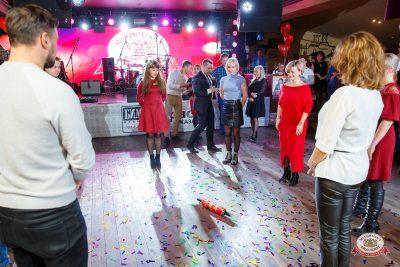 Вечеринка «Холостяки и холостячки», 17 ноября 2018 - Ресторан «Максимилианс» Казань - 0024