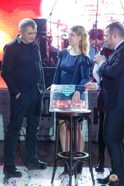 Вечеринка «Холостяки и холостячки», 17 ноября 2018 - Ресторан «Максимилианс» Казань - 0033
