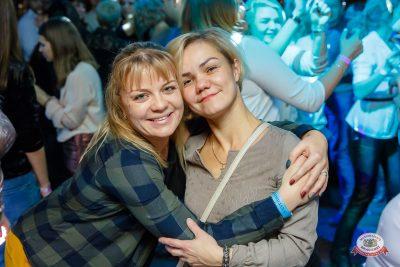 Вечеринка «Холостяки и холостячки», 17 ноября 2018 - Ресторан «Максимилианс» Казань - 0038