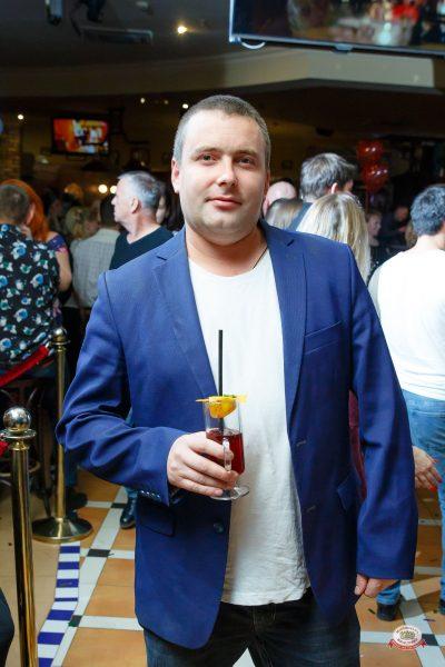 Вечеринка «Холостяки и холостячки», 17 ноября 2018 - Ресторан «Максимилианс» Казань - 0043