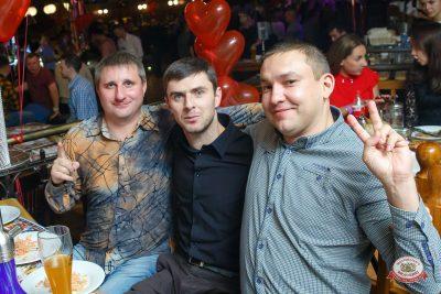 Вечеринка «Холостяки и холостячки», 17 ноября 2018 - Ресторан «Максимилианс» Казань - 0045