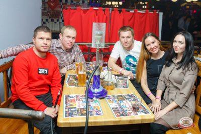Вечеринка «Холостяки и холостячки», 17 ноября 2018 - Ресторан «Максимилианс» Казань - 0047