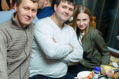 Вечеринка «Холостяки и холостячки», 17 ноября 2018 - Ресторан «Максимилианс» Казань - 0049