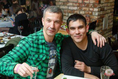 Вечеринка «Холостяки и холостячки», 17 ноября 2018 - Ресторан «Максимилианс» Казань - 0050