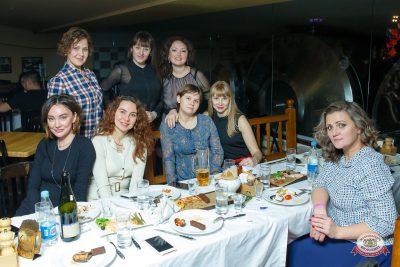 Вечеринка «Холостяки и холостячки», 17 ноября 2018 - Ресторан «Максимилианс» Казань - 0051
