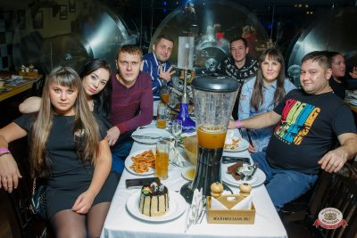 Вечеринка «Холостяки и холостячки», 17 ноября 2018 - Ресторан «Максимилианс» Казань - 0053
