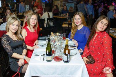 Вечеринка «Холостяки и холостячки», 17 ноября 2018 - Ресторан «Максимилианс» Казань - 0056