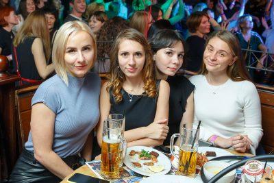 Вечеринка «Холостяки и холостячки», 17 ноября 2018 - Ресторан «Максимилианс» Казань - 0057