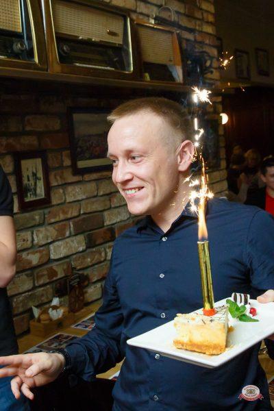 Вечеринка «Холостяки и холостячки», 17 ноября 2018 - Ресторан «Максимилианс» Казань - 0058