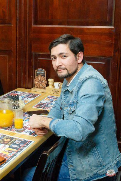 Вечеринка «Холостяки и холостячки», 17 ноября 2018 - Ресторан «Максимилианс» Казань - 0060