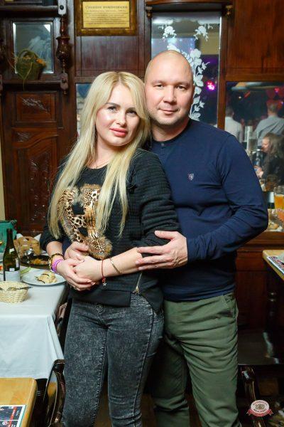 Вечеринка «Холостяки и холостячки», 17 ноября 2018 - Ресторан «Максимилианс» Казань - 0063
